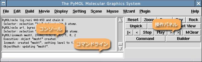pymol-exgui.png